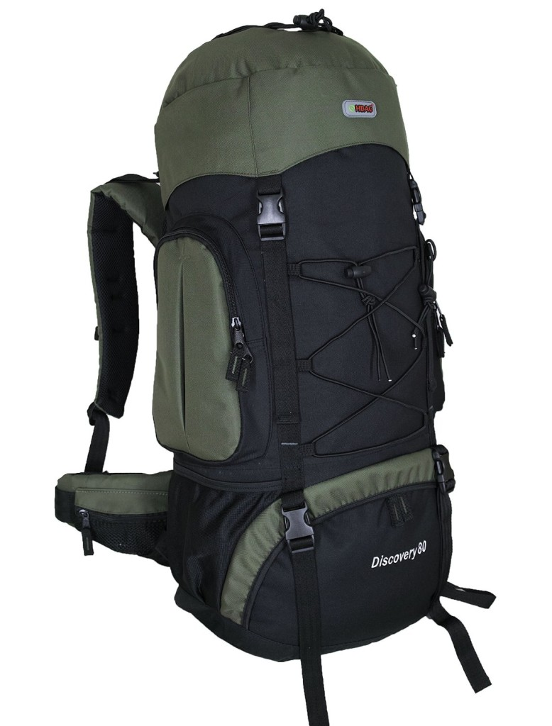 80 Liter Backpack – TrendBackpack